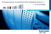 伦茨ESV751N02YM矢量型变频器使用说明书
