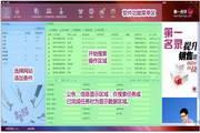 企业名录第一名录搜索软件-信息收集软件
