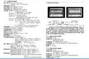 DXD-2000S电动色带指示仪说明书
