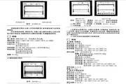 DXD-2200S电动色带指示仪说明书