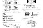 DXJ-2000S电动记录仪说明书
