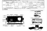 XJFA-232中型长图数显记录仪说明书