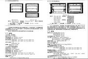 XJFA-207中型长图数显记录仪说明书
