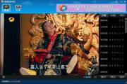紫狐网络电视