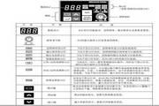 欧姆龙3G3JV-A2037变频器用户手册