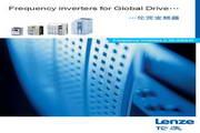 伦茨ESMD251X2SFA变频器使用说明书
