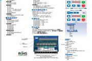 伦茨ESMD1124TMF变频器使用说明书