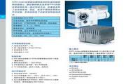 伦茨ESMD152L4TXA变频器使用说明书