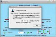 Mp3Repeater 1.2 修正版