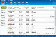 聚财虎云记账 2.2