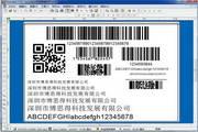 Postek Poslabel条码标签编辑软件 8.27