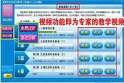 2013年职称英语考试宝典冲刺版(综合类A级) 7.3