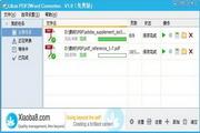 XiaoBar PDF2Word Converter 1.5