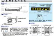 海尔KF-35GW/01GKC13(天香牡丹)家用空调使用安装说明书