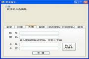 BsphpCms软件管理系统