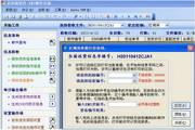 EMS 邮件系统 3.2