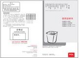 TCL XQB60-121AS(钢琴黑)洗衣机使用说明书