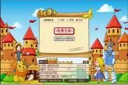 开心识字-幼儿识字软件 101