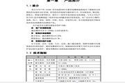 嘉信JX300-2S022G变频器使用说明书