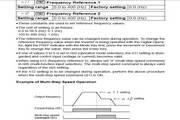 欧姆龙3G3EV-AB001M变频器说明书