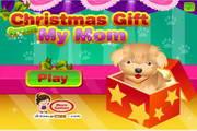 可爱圣诞小狗...