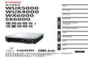 佳能SX6000投影机说明书