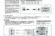 海信LE50K610X3D液晶彩电使用说明书