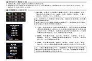 海信LED48K260D液晶彩电使用说明书