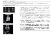 海信LED48K270D液晶彩电使用说明书