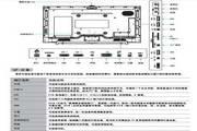 海信LED58XT880G3D液晶彩电使用说明书