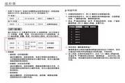海信LED84XT900G3D液晶彩电使用说明书