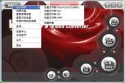 VSO Video Converter