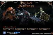 暗黑的征战