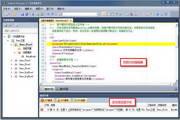 TASKCTL 客户端 for Windows桌面版 2.1