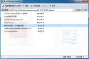 Jwansoft PDF2WORD 3.2