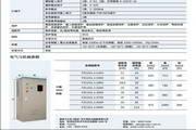 博世力士乐FSCZ01.1-22K0注塑专用一体化柜式变频器使用说明书