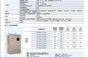 博世力士乐FSCZ01.1-15K0注塑专用一体化柜式变频器使用说明书