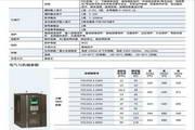 博世力士乐FSCZ02.1-55K0注塑机专用变频器使用说明书