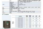 博世力士乐FSCZ02.1-37K0注塑机专用变频器使用说明书