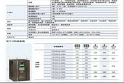 博世力士乐FSCZ02.1-15K0注塑机专用变频器使用说明书