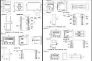 迅鹏SPB-CH6数显表手册