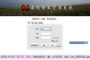 金佛asp.net与silverlight wcf ria编程接口