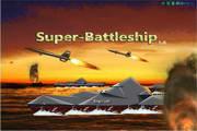 超级战舰无敌版...