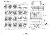 海尔FCD-HX50E I家用电热水器使用说明书