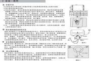 海尔家用电热水器FCD-JTHQB40-III(HM)使用说明书