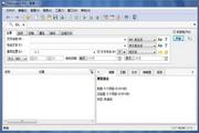 FileLocator Pro Portable (64-Bit) 7.5 Build 2109