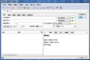 FileLocator Pro Portable (32-Bit) 7.5 Build 2109