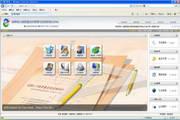 海特公路试验软件 (工地版) QDM