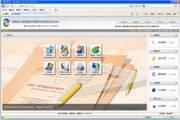 海特公路试验软件 iLis (等级试验室版) 4.23