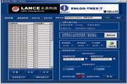 ENLOG冷链物流监控管理系统 免费版